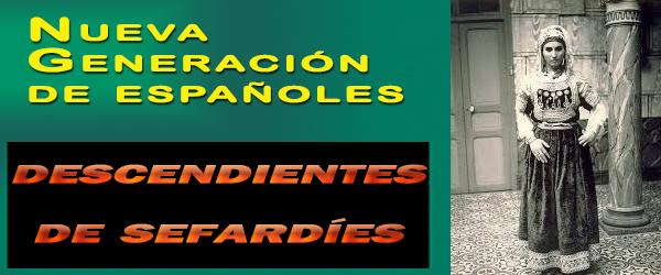 Nacionalidad española sefardies