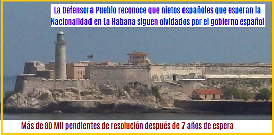 #DefensorPuebloEsp